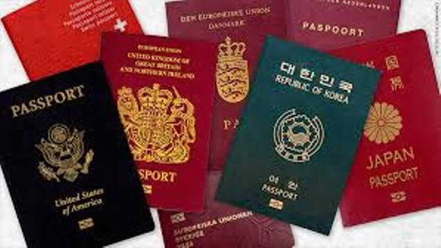 пасоши