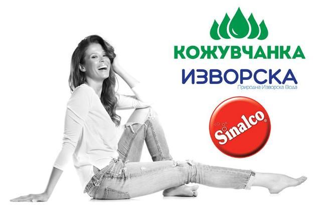 Каролина Гочева