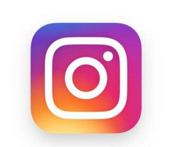 Би ги избришале ли сите фотографии од Инстаграм за да добиете бесплатни патувања цела година?