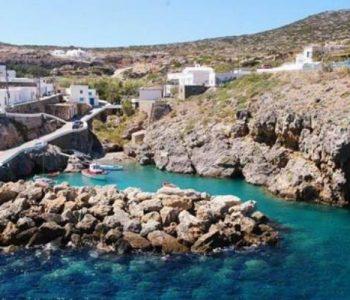 Грците нудат куќа, имот и 500 евра месечно на секој кој ќе се досели на овој остров (ВИДЕО)