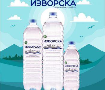 Корисен совет: Еве колку вода треба да пиеме во лето