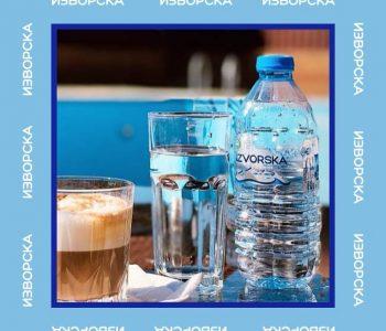 Чаша вода и денот може да започне!