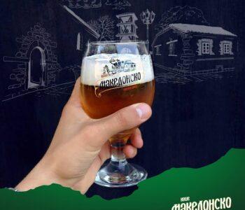 Неколку причини зошто е добро да се напиете чаша пиво!