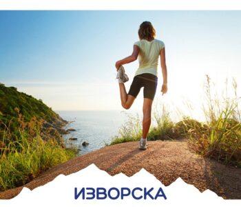 Здраво и без многу напор: Ослабете со пешачење